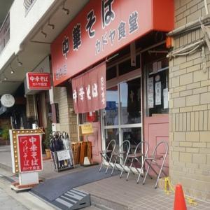 カドヤ食堂西長堀総本店、、、☆