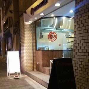 TSURUMEN大阪城北詰店、、、☆