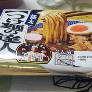 つけ麺の達人、濃厚魚介醤油‼️