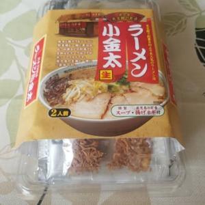 小金太ラーメン、生麺です‼️