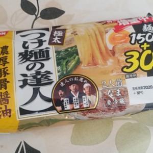 濃厚豚骨醤油‼️つけ麺の達人‼️