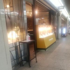 インディアンカレークリスタ長堀店‼️