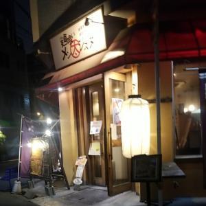 麺喰いメン太ジスタ、、、☆