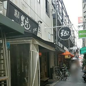 麺屋丈六~JouRoku~、、、☆
