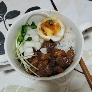ルーロー飯(魯肉飯)‼️