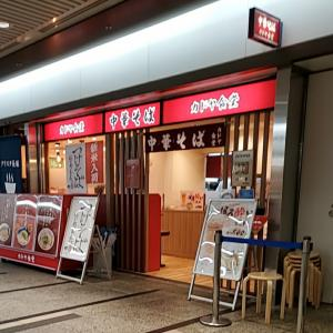 カドヤ食堂クリスタ長堀店、、、☆