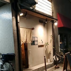 Ramen辻、、、☆