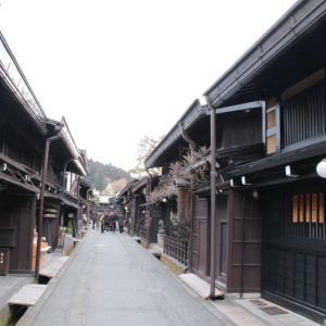 日本三名泉巡り