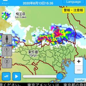 今日もゲリラ豪雨