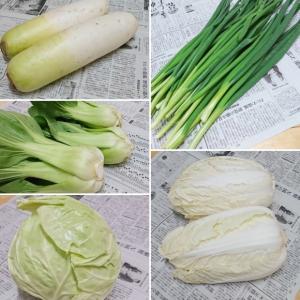 ++2月のお野菜便&下ごしらえ*++