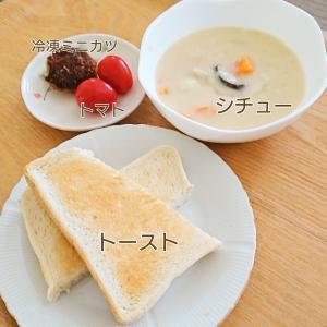 ++3/23~3/27のお昼ごはん*++
