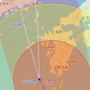 ++台風10号*++