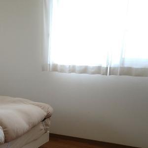 ++寝室のリセット*++