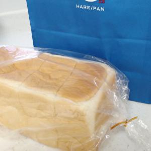 ++お盆期間中に 焼いた  焼き立て食パン*++
