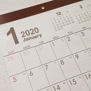 ++セリアの来年のカレンダー*++