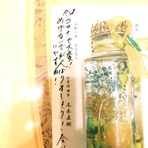 尾木ママ先生から、直筆のお便りが🌈🍎♥️😃