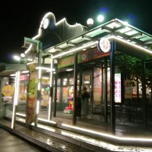 ラッキーピエロ赤井川店