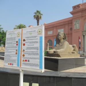 再オープンしたエジプト考古学博物館へ