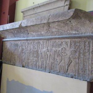 エジプト考古学博物館~シアモンのリンテル~