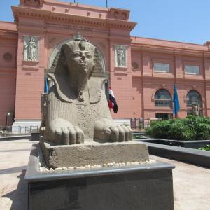 今日のエジプト考古学博物館