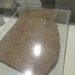 エジプト考古学博物館~古ヌビア語が書かれたパーチメント~