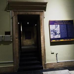 エジプト考古学博物館~新しい展示室~
