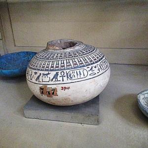 エジプト考古学博物館~アモンホテプ3世の美しい壷~