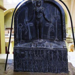 エジプト考古学博物館~子供の姿のホルス神のマジカルステラ~