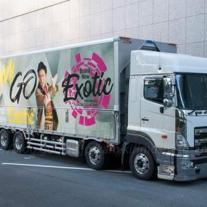 Hiromi Go Concert Tour 2019 Brand-New Exotic