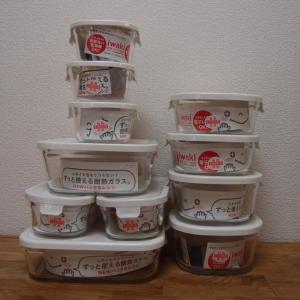 日々の食事作り、後片付けの手間を省くために「イワキ パック&レンジ 保存容器」を購入
