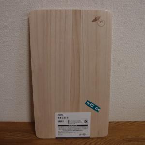 ニトリのまな板を交換し、ワトコオイルを塗る