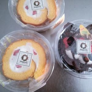 meguru(めぐる)のロールケーキが食べたくて・・・