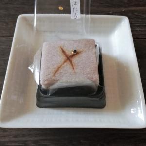 今日のあんこ#148 上生菓子も上品「潮ざき」のほたる【和歌山県串本】