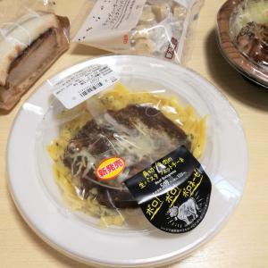 今日のごはんできてるよ#159 今日はコンビニ麺と・・8