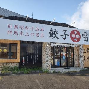 今日のごはんできてるよ#187 餃子神社を見つけました!(゚Д゚)ノ