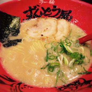 ラー麺 ずんどう屋 梅田堂山店