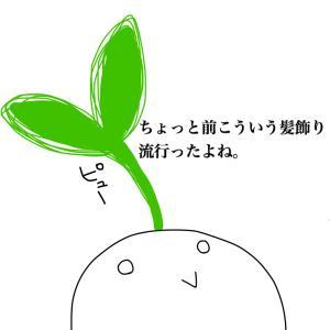 【攻め<<<触手】パーフェクトプラネット(イイモ)【感想】