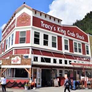 DCL★Juneau〈Tracy's King Crab Shack〉