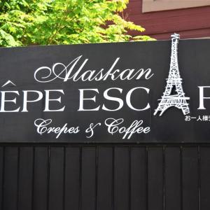 DCL★Juneau〈Alaskan Crepe Escape〉