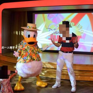 DCL★Wake up with Disney Junior