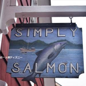 DCL★Ketchikan〈Simply Salmon〉