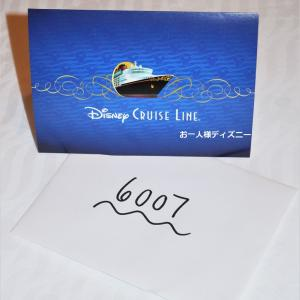 DCL★Special Greeting!!
