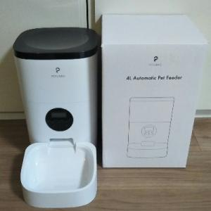 amazon 1位の自動給餌器を購入