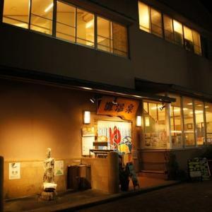灘温泉 水道筋店 ★★★