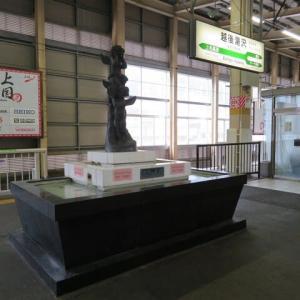 越後湯沢温泉 新幹線ホームの手湯