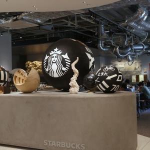STARBUCKS京都BAL店