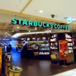 STARBUCKS京都マルイ店