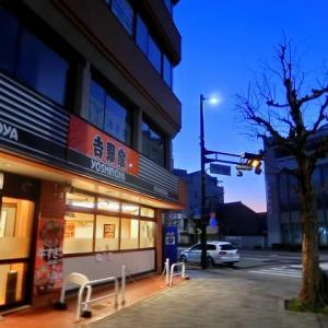 玉ねぎが好きなんで「吉野家京都洛北店」