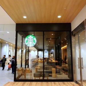 STARBUCKS洛北阪急スクエア