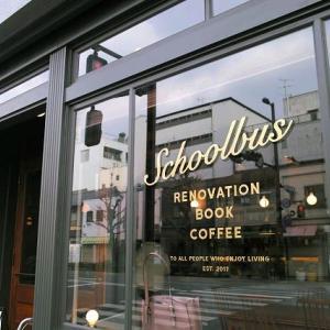 オープン以来「SCHOOL BUS COFFEE STOP KYOTO」